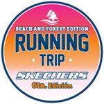 logo_running-trip_mendoza_pinamar_trailrun
